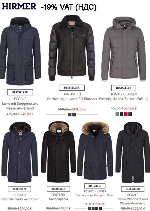 Промокод HIRMER. Стартовала распродажа зимних курток