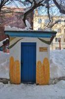 http://images.vfl.ru/ii/1578970559/19319fbd/29194573_s.jpg