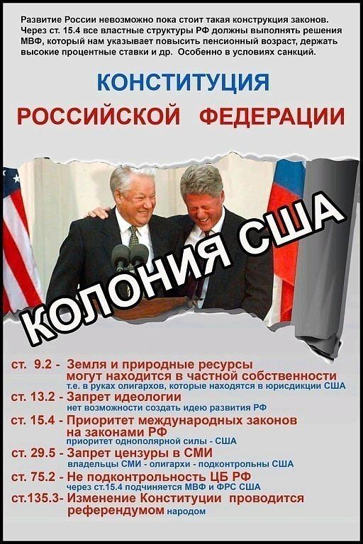 http://images.vfl.ru/ii/1579027153/bbaad88b/29201995.jpg