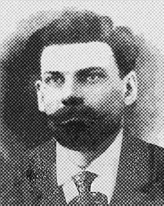 Александр Иосифович Зимак