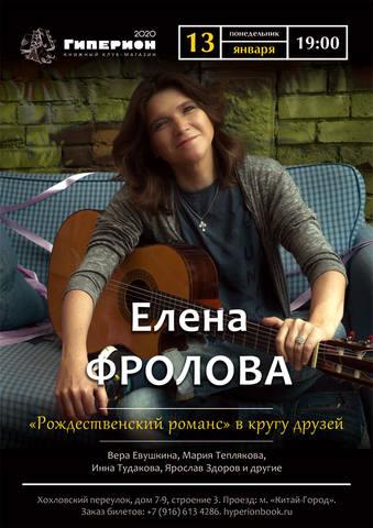 http://images.vfl.ru/ii/1579080141/80773d7c/29206569_m.jpg