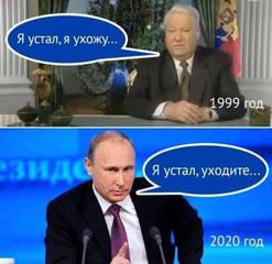 http://images.vfl.ru/ii/1579157615/37b54de8/29216206.jpg