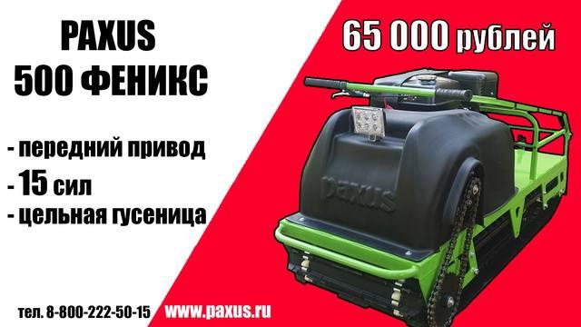http://images.vfl.ru/ii/1579178964/a34c872f/29220274_m.jpg
