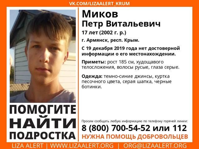 http://images.vfl.ru/ii/1579200463/0571f38f/29224498_m.jpg