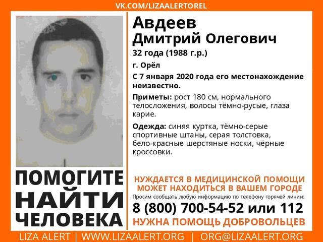 http://images.vfl.ru/ii/1579200464/04415178/29224500_m.jpg