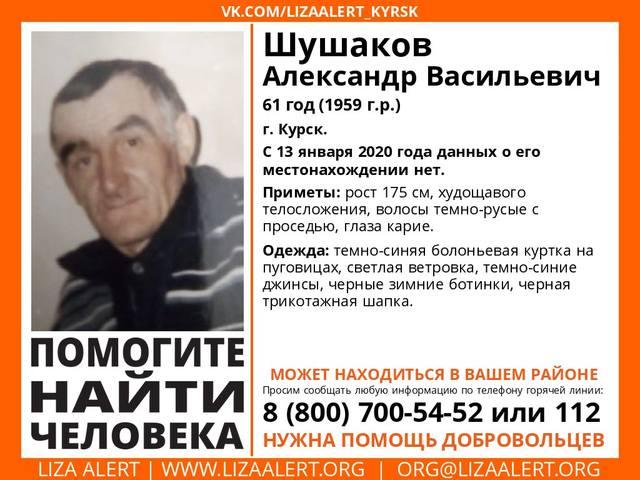 http://images.vfl.ru/ii/1579200464/60738b0f/29224502_m.jpg