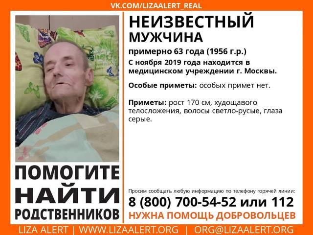 http://images.vfl.ru/ii/1579200464/dd3cc2b7/29224501_m.jpg