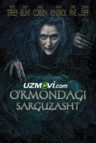 O'rmondagi sarguzasht