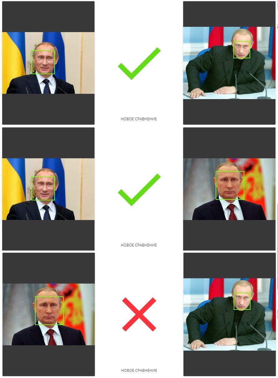 http://images.vfl.ru/ii/1579247903/2a58fdbc/29228865.jpg