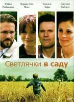 http//images.vfl.ru/ii/19366062/00269c7f/29244374_s.jpg