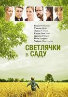 http//images.vfl.ru/ii/19366063/564689f2/29244380_s.jpg