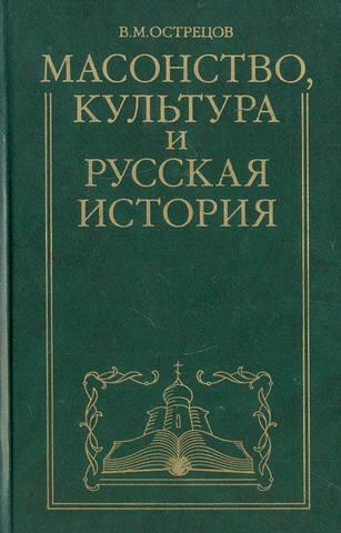 http://images.vfl.ru/ii/1579367320/591cc0a9/29244711_m.jpg