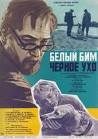 http//images.vfl.ru/ii/19372139/cbeaf264/292419_s.jpg