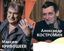 http://images.vfl.ru/ii/1579413098/a67e7a6b/29248459_m.jpg
