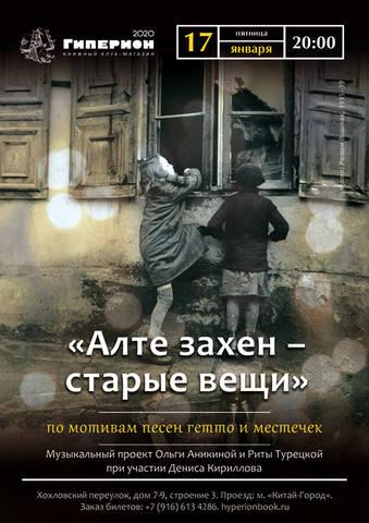 http://images.vfl.ru/ii/1579414931/369f0031/29248552_m.jpg