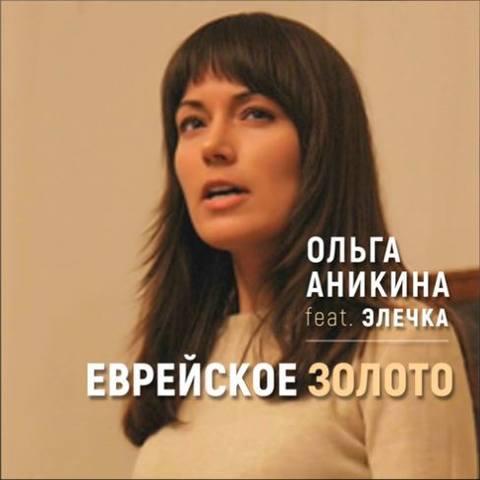 http://images.vfl.ru/ii/1579427088/df4a6a45/29250131_m.jpg