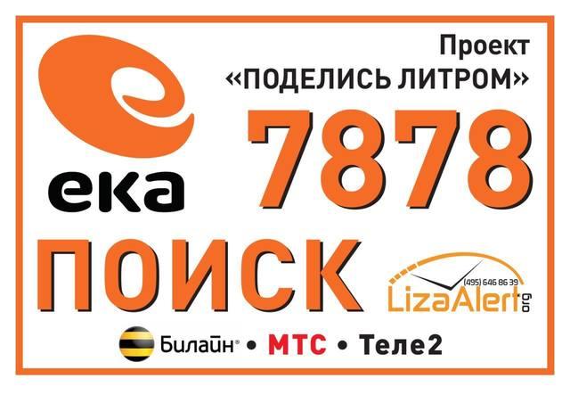 http://images.vfl.ru/ii/1579460068/93c7ca05/29255873_m.jpg