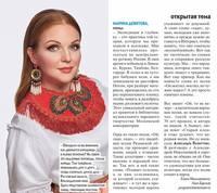 http://images.vfl.ru/ii/1579554539/facf3e56/29267815_s.jpg