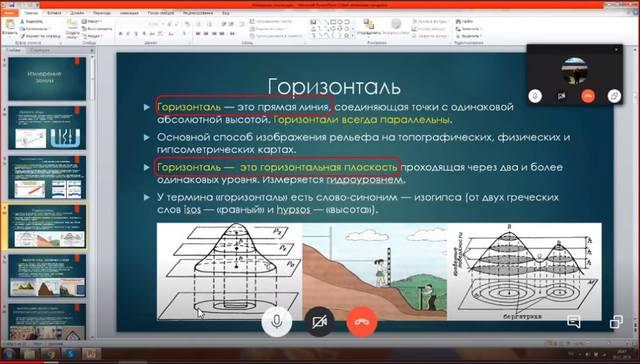 http://images.vfl.ru/ii/1579591764/eb775e31/29270254_m.jpg