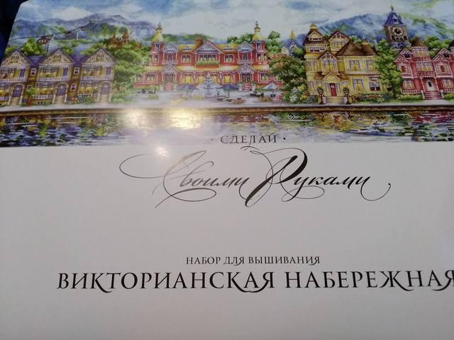 http://images.vfl.ru/ii/1579591892/6a803843/29270278_m.jpg
