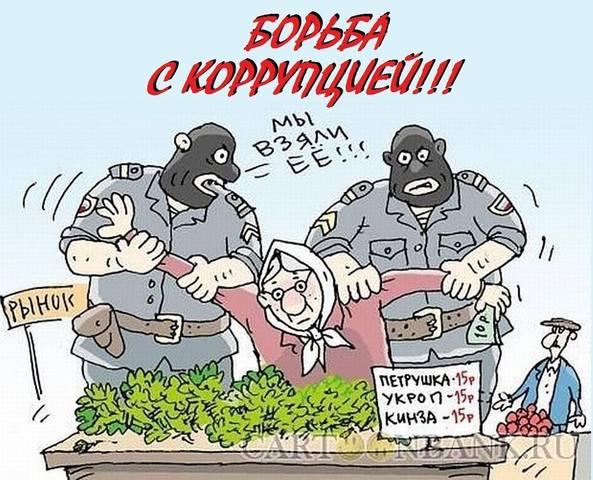 http://images.vfl.ru/ii/1579710891/a6e1bd04/29288887_m.jpg