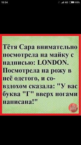 http://images.vfl.ru/ii/1579717651/06aa0329/29290128.jpg