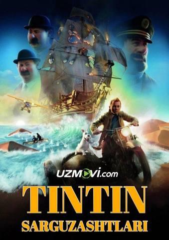 Tintin Sarguzashtlari