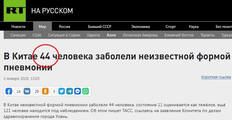 http://images.vfl.ru/ii/1579737300/10dc6e8c/29291879_m.jpg