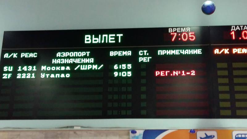 http://images.vfl.ru/ii/1579772844/7c2dc501/29295208_m.jpg