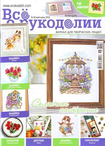 http://images.vfl.ru/ii/1579858839/8f1ae1b0/29306859_m.jpg