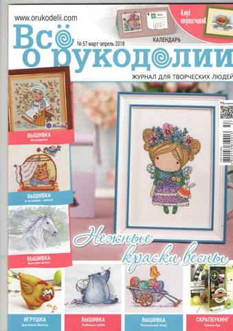 http://images.vfl.ru/ii/1579858839/eeb5cb5b/29306858_m.jpg