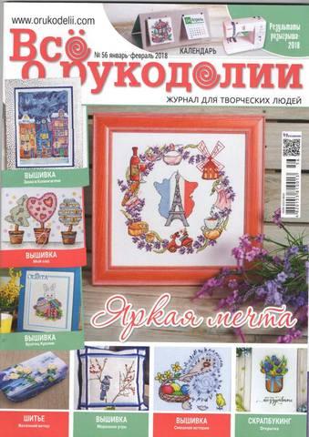 http://images.vfl.ru/ii/1579858839/f95071ae/29306857_m.jpg