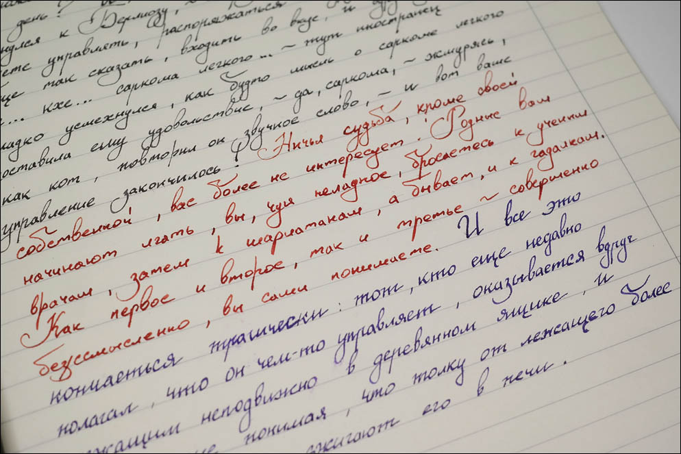 ASA Patriot. Crisp Italic. Lenskiy.org