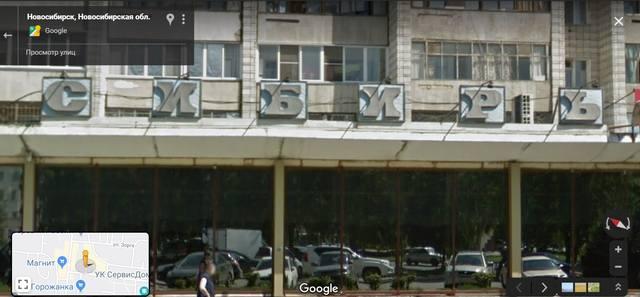 http://images.vfl.ru/ii/1579889917/a74ba980/29312769_m.jpg