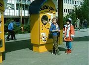 http//images.vfl.ru/ii/199468/4b8ead79/29318164_s.png
