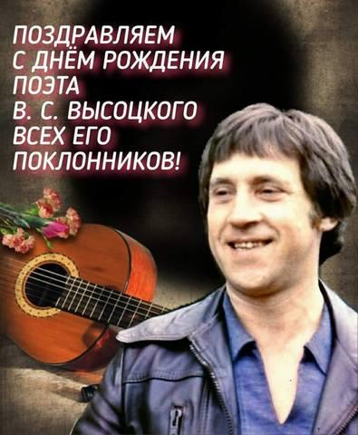 http://images.vfl.ru/ii/1579948220/7dd4657a/29318753_m.jpg