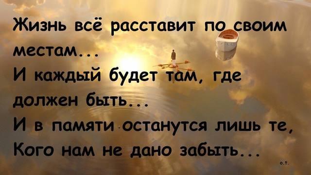 http://images.vfl.ru/ii/1579948940/e25e594e/29318871_m.jpg