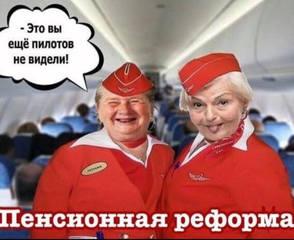 http://images.vfl.ru/ii/1579958363/38990411/29320057.jpg