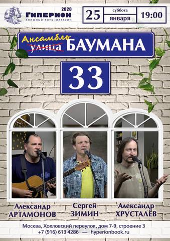 http://images.vfl.ru/ii/1580046674/6cfd9275/29331570_m.jpg