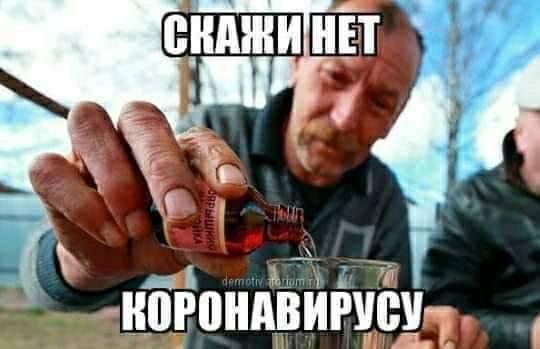 http://images.vfl.ru/ii/1580213079/d85bae52/29354793.jpg