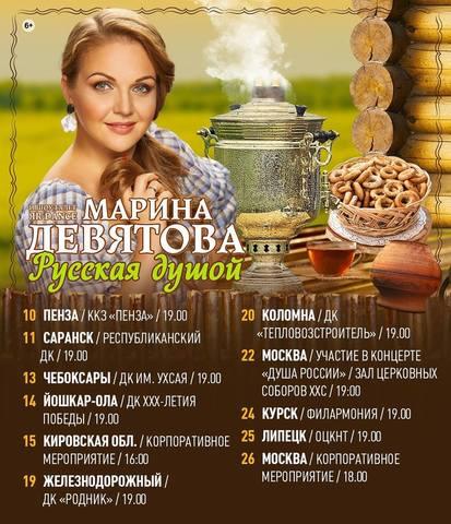 http://images.vfl.ru/ii/1580287243/23f9a9a0/29362162_m.jpg
