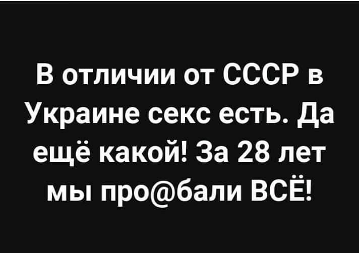 http://images.vfl.ru/ii/1580373409/666a9d3b/29373476.jpg