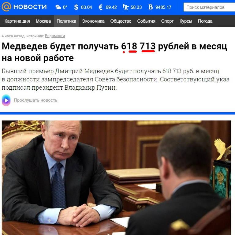 http://images.vfl.ru/ii/1580414907/7715ac10/29381797.jpg