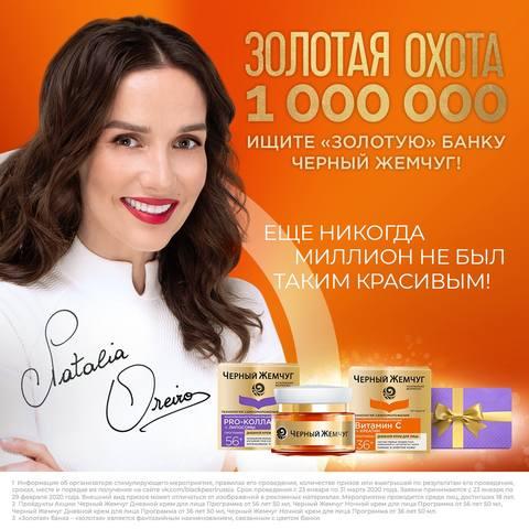 http://images.vfl.ru/ii/1580461023/fb3c57f4/29385232_m.jpg