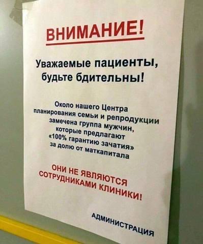 http://images.vfl.ru/ii/1580461850/c641d710/29385349_m.jpg