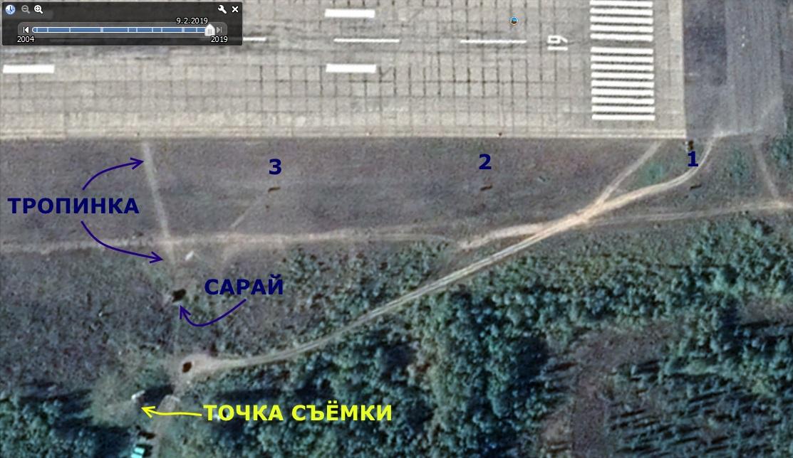 http://images.vfl.ru/ii/1580462939/ef7cd131/29385476.jpg