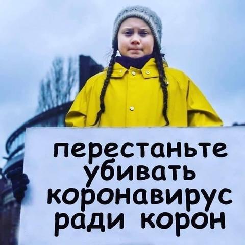 http://images.vfl.ru/ii/1580471912/dffc9eae/29386822_m.jpg