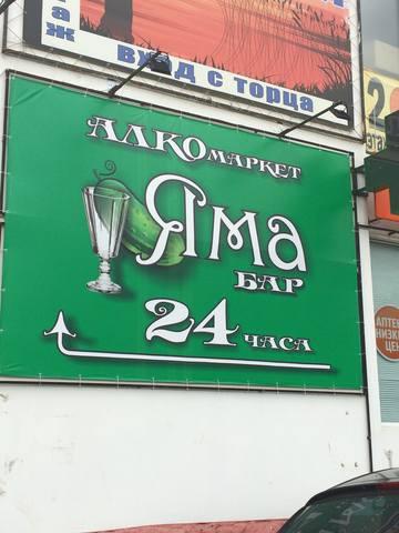 http://images.vfl.ru/ii/1580484496/5a5a9ffe/29388990_m.jpg