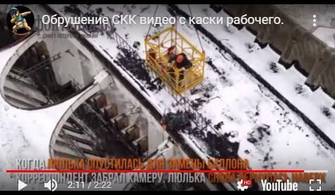 http://images.vfl.ru/ii/1580576294/0d7dc28f/29400169_m.jpg