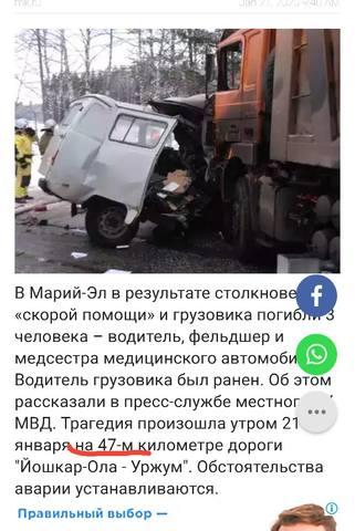 http://images.vfl.ru/ii/1580588882/d1e1ac32/29402493_m.jpg